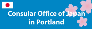 Consular_Office_of_Japan